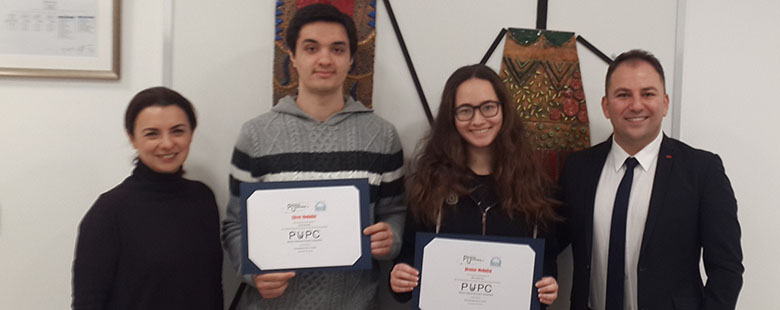 Princeton University Physics Competition PUPC
